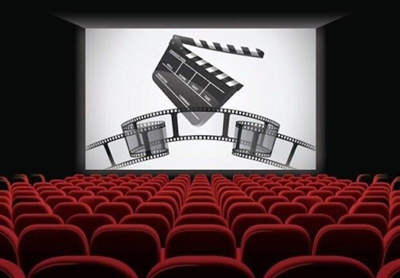 فروش بلیط سینما آنلاین