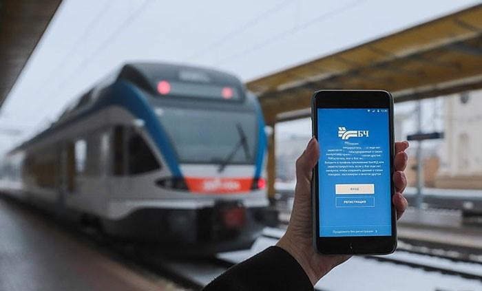 خرید اینترنتی بلیط قطار