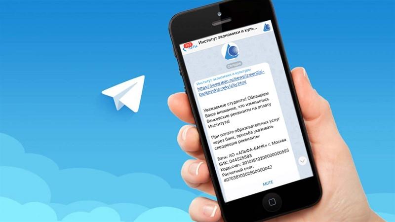 برنامه افزایش ممبر تلگرام